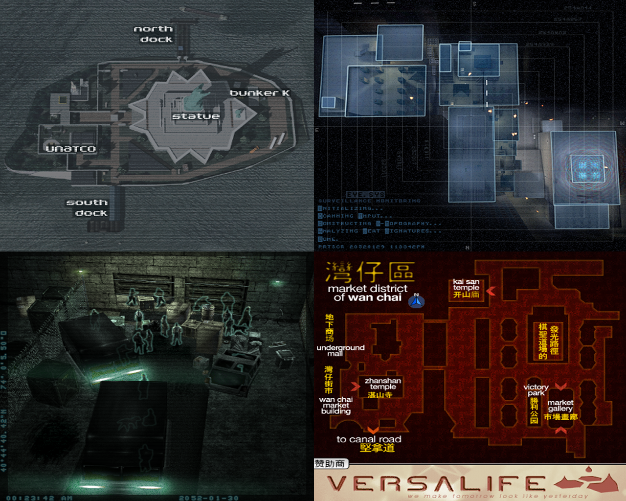 deus ex game of the year edition resolution